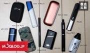 【比較】アイコス、グローにプルームテック、パルズ・・・2019年次世代タバコを買うならどれがいい?全デバイスを徹底比較してみました!