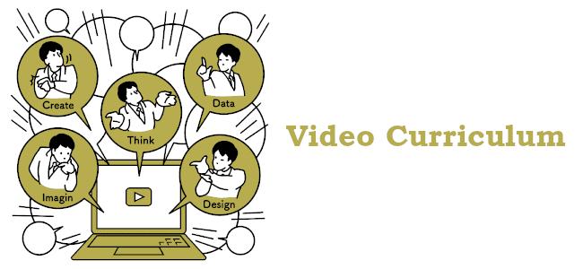 セミナーに参加できない人向けに動画カリキュラムも