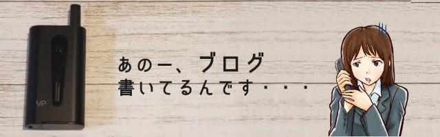 【追記】クーポンコード発行してくれました!