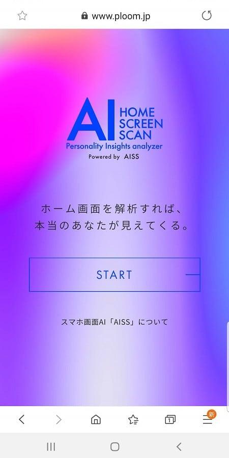 「START」ボタンをクリック