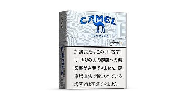 キャメル・レギュラー・プルーム・エス