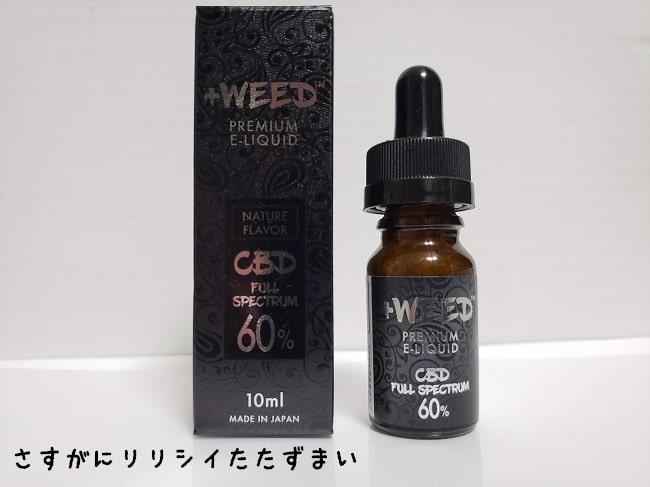 +WEED(プラス・ウィード)フルスペクトラムCBDリキッド60%