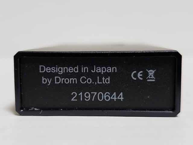 ブラック・ファイバー・グレイの底印字部分