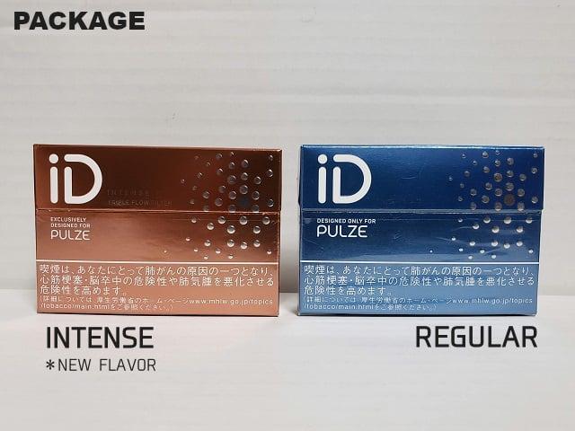 IDたばこスティック比較