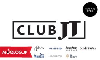 Ploomオーナーズクラブが特大リニューアル「CLUB JT」が3月より始まります!お役立ちコンテンツを一挙ご紹介しますヽ(´ー`)ノ