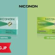 【アイコスユーザー必見】ニコレスを脅かす新製品が登場!その名もニコノン(NICONON)です、ニコレスと徹底比較してみました!