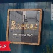 神宮前交差点付近で最高の喫煙所「&SMOKE」を発見!買い物に疲れたらちょっと一服・・・いかがですか?