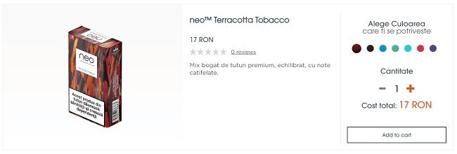 専用たばこ