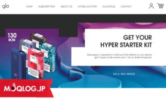 ついにグロー最新モデルの「glo hyper(グローハイパー)」登場か!?気になるスペックと3月中が濃厚の理由