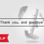 アイコス互換機「JOUZ」が日本での販売をひっそりと終了・・・意外な展開にタイトル変更しました(汗)