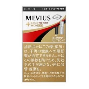 メビウス・ゴールド・レッド・ミント