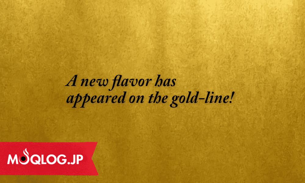 【プルームテックプラス】吸いごたえ◎のゴールドラインに「アップルフレーバー」と「レモンフレーバー」が登場ですって!
