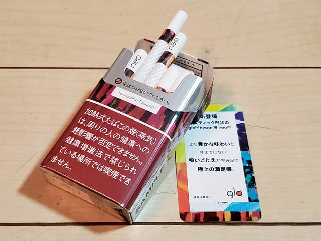ネオ・テラコッタ・スティックglo hyper用 / 500円