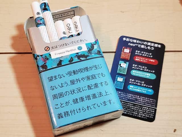 ネオ・フリーズ・メンソール・スティックglo hyper用 / 500円