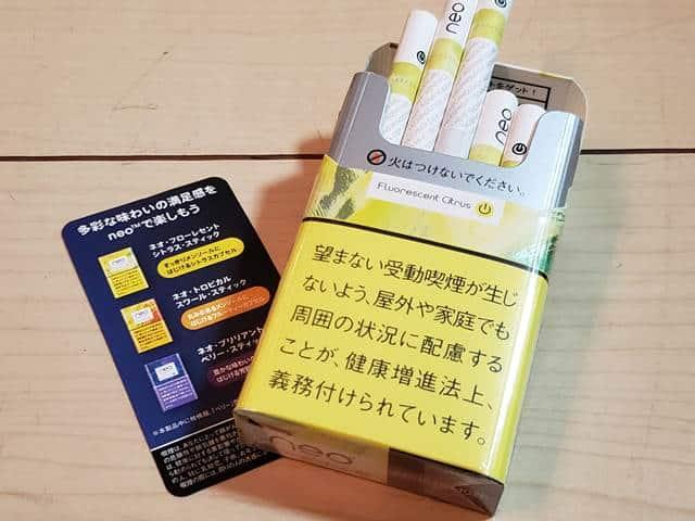ネオ・フローセント・シトラス・スティックglo hyper用 / 500円