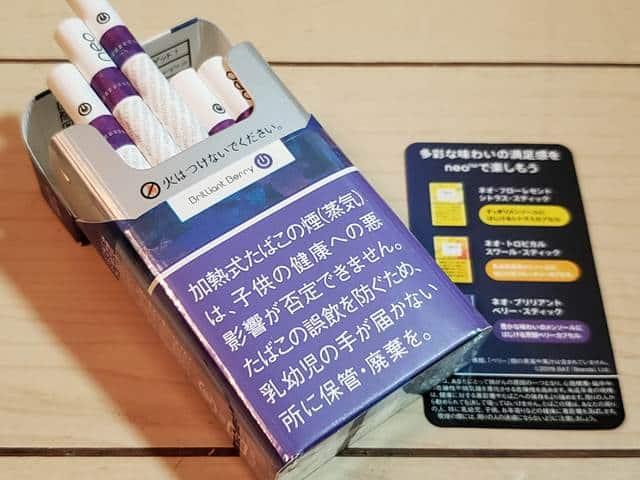 ネオ・ブリリアント・ベリー・スティックglo hyper用 / 500円