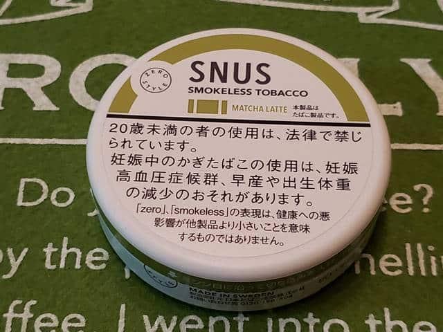SNUS MATCHA LATTE / ゼロスタイル・スヌース・抹茶ラテ