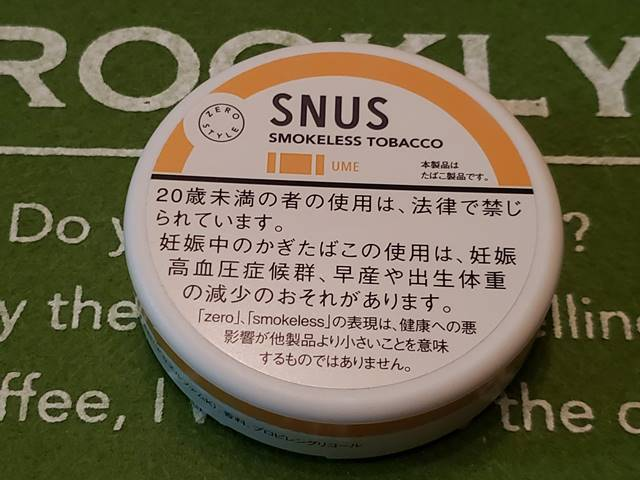 SNUS UME / ゼロスタイル・スヌース・梅