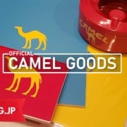 CLUB JTのオンラインショップに可愛いキャメル・グッズが登場!CAMELファン必見ですよー(^o^)