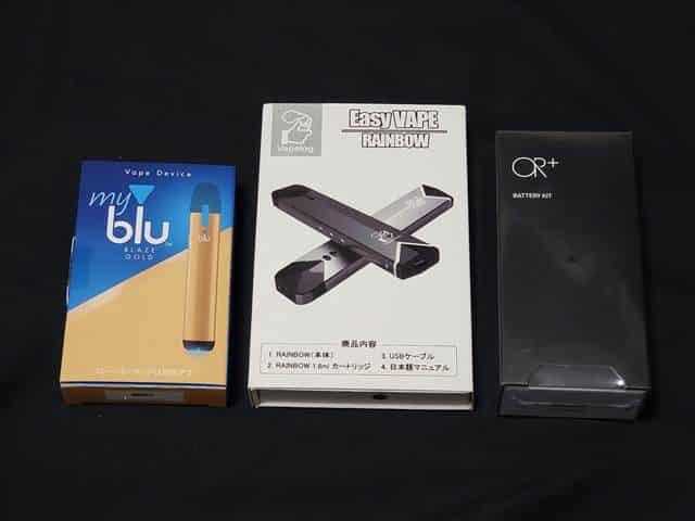 電子タバコ(USBメモリー型)
