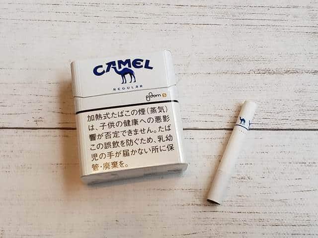 キャメル・レギュラー・プルームエス用