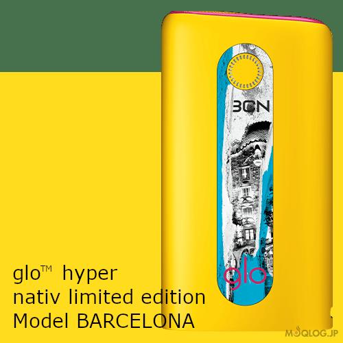 バルセロナ・モデル