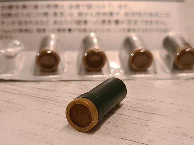メビウス・エナジー・モスコミュール・ミントのたばこカプセル