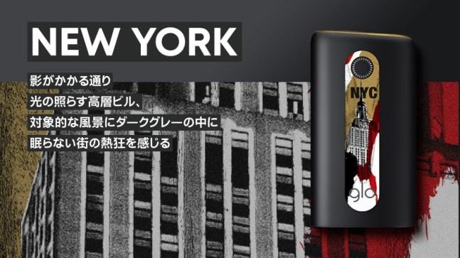NEW YORK COLOR BLCK / ニューヨーク・モデル