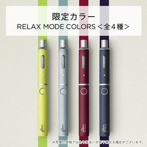RELAX MODE COLORS