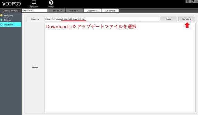 STEP07:設定ソフトで「DRAG S Mod Pod Version:V1.0.0.1(JDF Score Version)」をデバイスにインストールその2