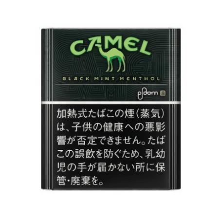 キャメル・ブラック・ミント・メンソール