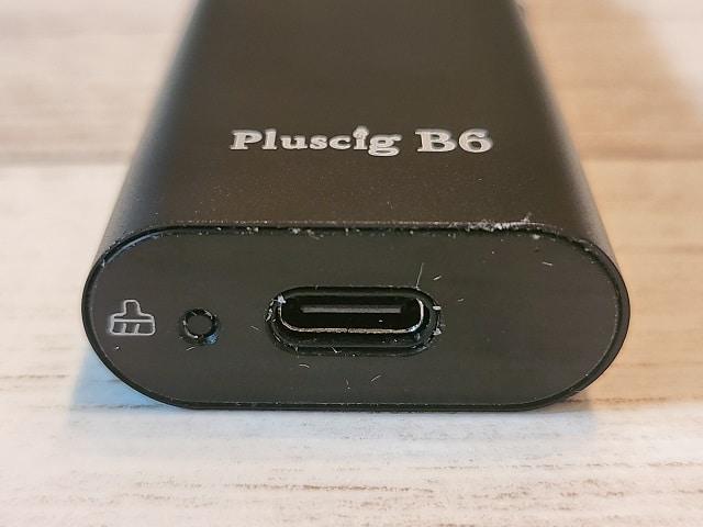 Pluscig B6本体その3