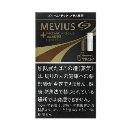 メビウス・プレミアム・ゴールド・レギュラー