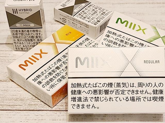 リル・ハイブリッドの専用たばこMIIXのイメージ