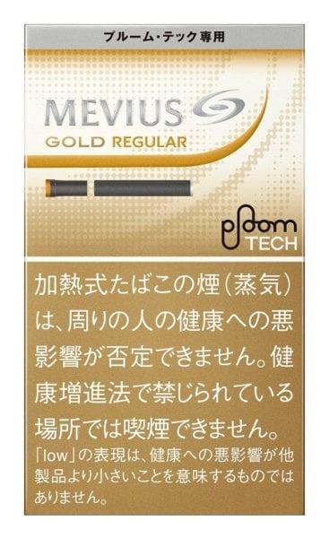 メビウス・ゴールド・レギュラー
