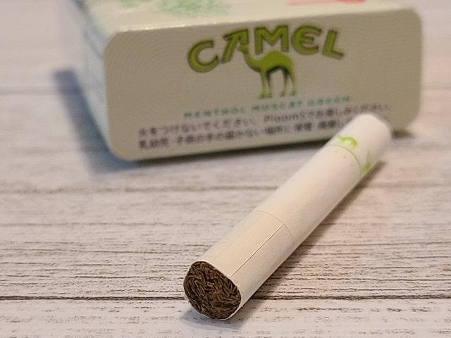 キャメルのメンソール・マスカットグリーンのたばこ