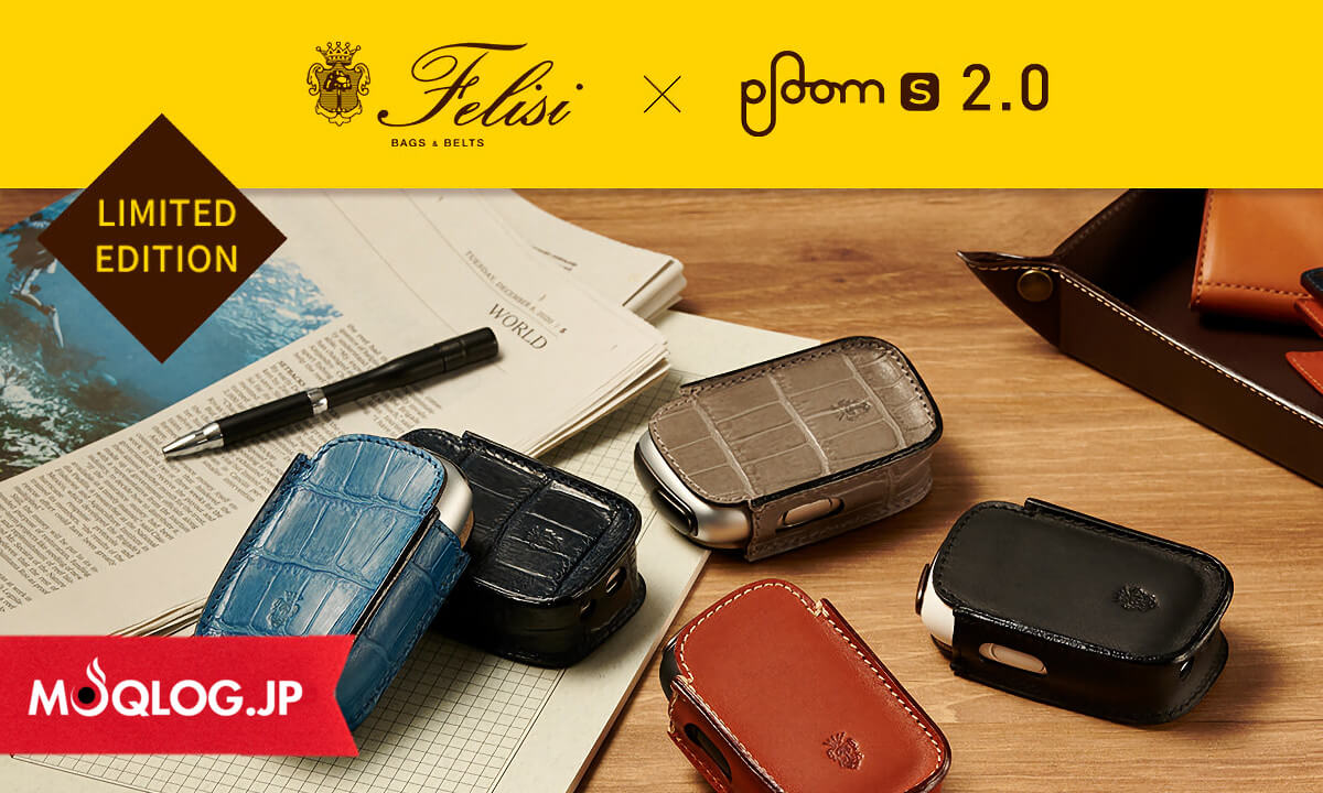 felisi-collaboration-cover