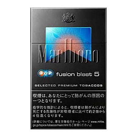 マールボロ・フュージョン・ブラスト(紙巻きたばこ)