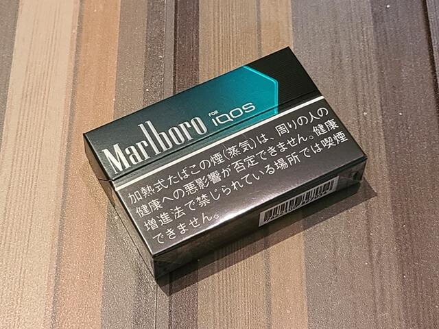 マルボロ・ブラックメンソールのパッケージ
