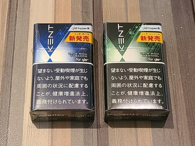 ケント・トゥルー・リッチ・シリーズ