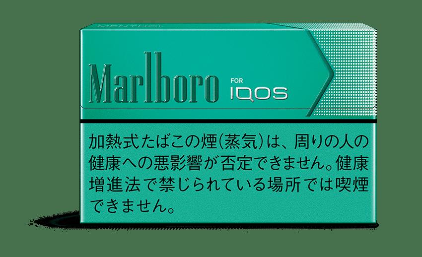 メンソール / 550円