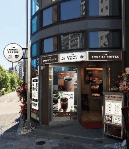THE SMOKIST COFFEE東新宿店