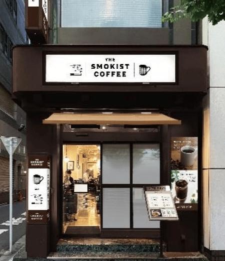 THE SMOKIST COFFEE新橋店
