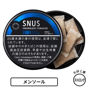 ゼロスタイル・スヌース・ブラック・メンソール