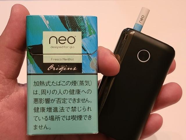 neo fresco menthol吸ってみた