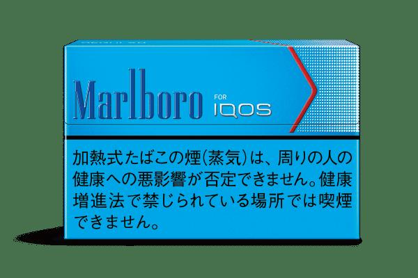 マールボロ・レギュラー