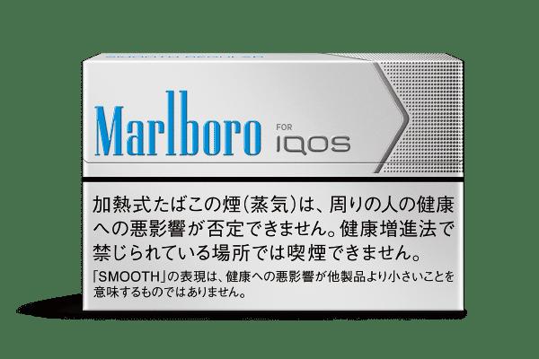マールボロ・スムース・レギュラー