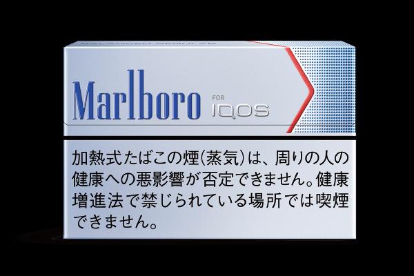 マールボロ・バランスド・レギュラー