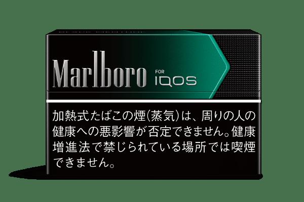 マールボロ・ブラック・メンソール