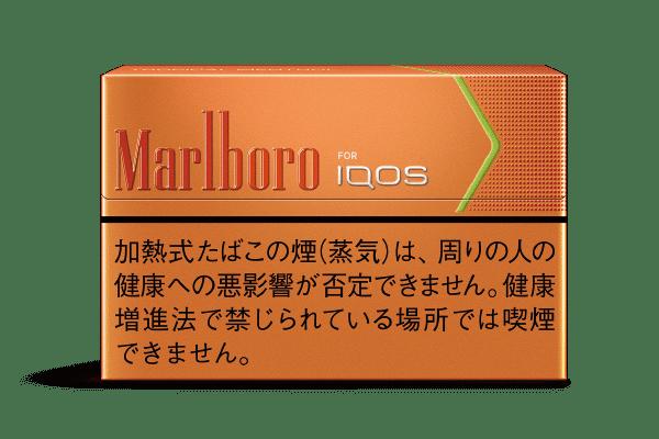 マールボロ・トロピカル・メンソール